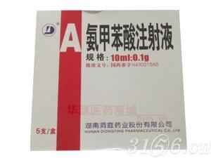 氨甲苯酸注射液