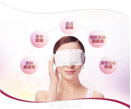 蒸汽眼罩贴牌