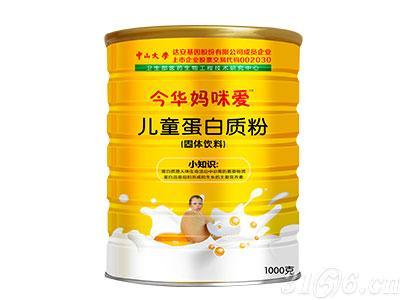 今华妈咪爱儿童蛋白质粉怎么样