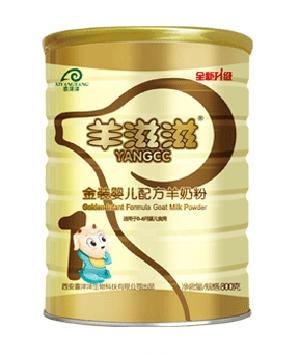 金装羊滋滋婴儿配方羊奶粉1段