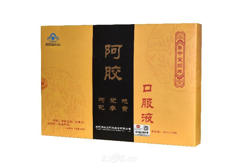 阿胶枸杞党参地黄口服液(12瓶)