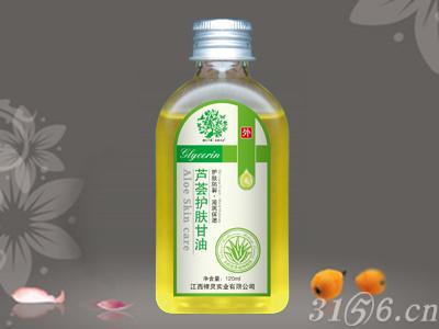 蘆薈護膚甘油