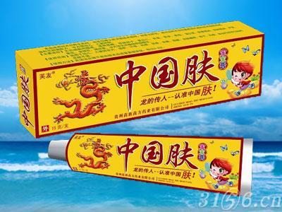 中国肤宝宝膏