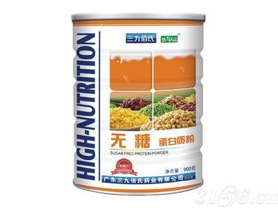 三九佰氏无糖蛋白质粉