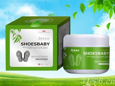 穿鞋脚臭怎么办?用生物酶鞋宝宝