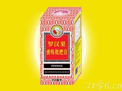 罗汉果蜜炼枇杷膏