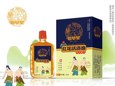 红花活络油草本精华—仙草星油剂