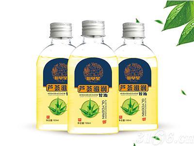 芦荟滋润甘油-仙草星甘油