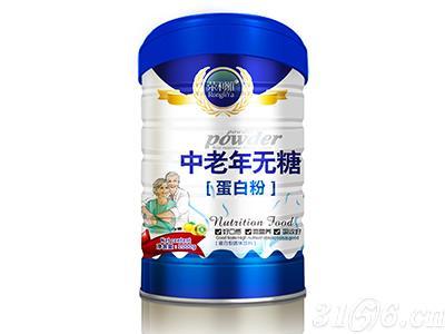 中老年无糖蛋白粉