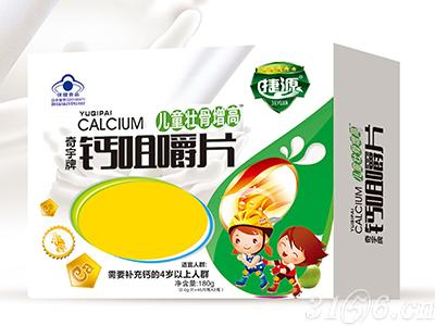 儿童壮骨增高钙咀嚼片
