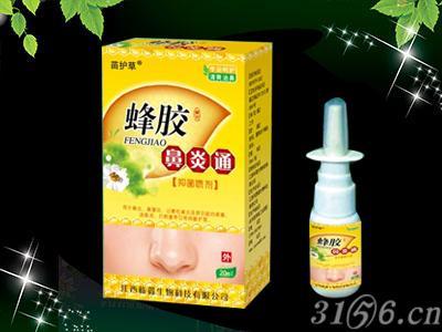 蜂胶鼻炎通抑菌喷剂