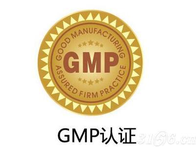 CFDA发布2则海南药品GMP认证公告