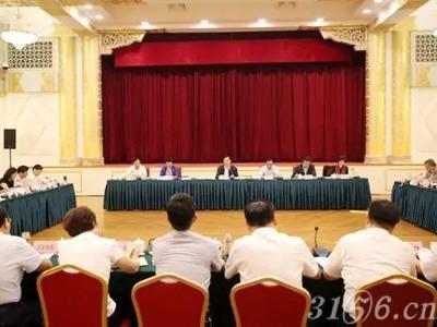 全国食品药品监督管理工作座谈会在京召开