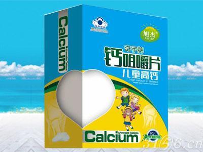儿童高钙钙咀嚼片
