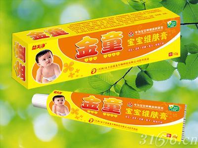 金童宝宝维肤膏可以治疗婴儿尿布疹吗