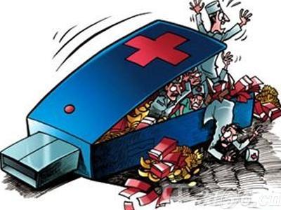 该省严惩医疗腐败 受贿医师或负刑责