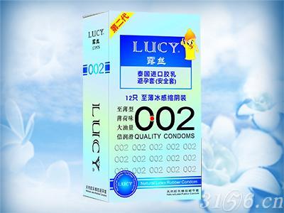 泰国进口胶乳避孕套(至薄冰感缩阴装)