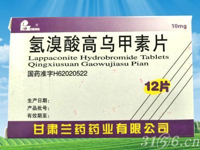 氢溴酸高乌甲素片