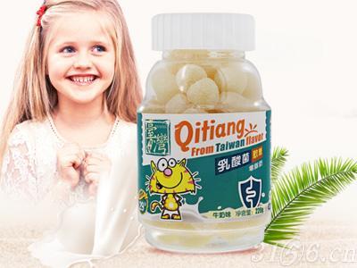 齐天盖-乳酸菌软糖(牛奶味)