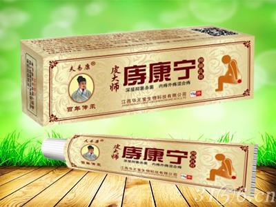庤康宁抑菌乳膏