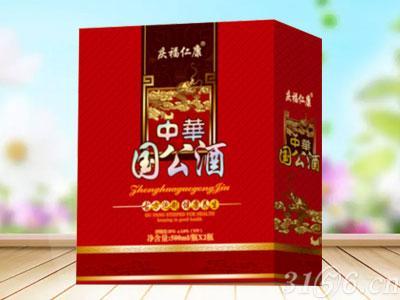 中华国公酒