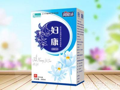 妇康抑菌洗液