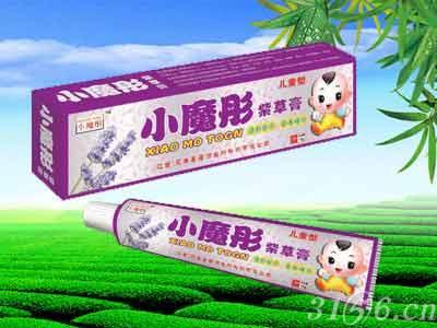 奶疹可不可以使用小魔彤紫草膏