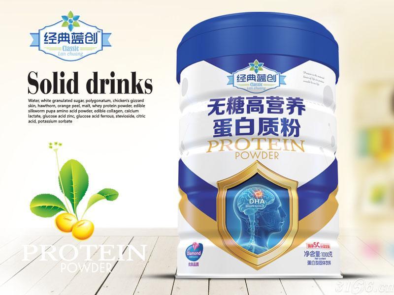无糖高营养蛋白质粉
