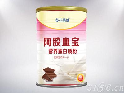阿胶血宝营养蛋白质粉