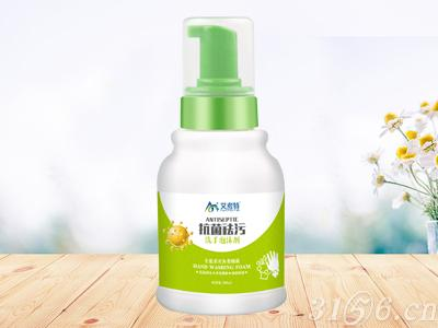 抗菌祛污洗手泡沫剂