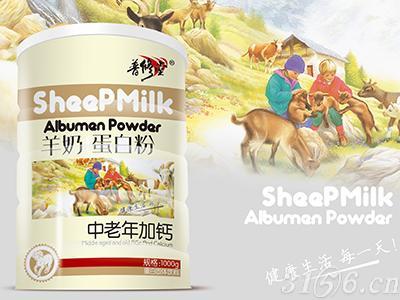 羊奶蛋白中老年加鈣招商