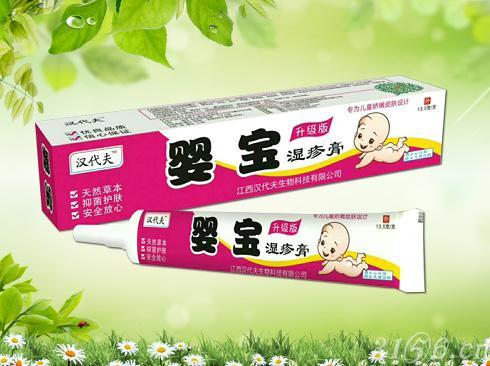 婴宝 湿疹膏