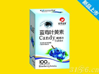 蓝莓叶黄素咀嚼片