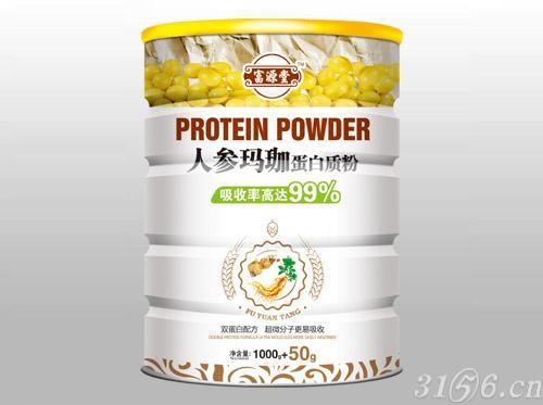 人参玛珈蛋白质粉招商