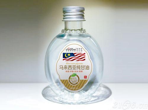 马来西亚纯甘油