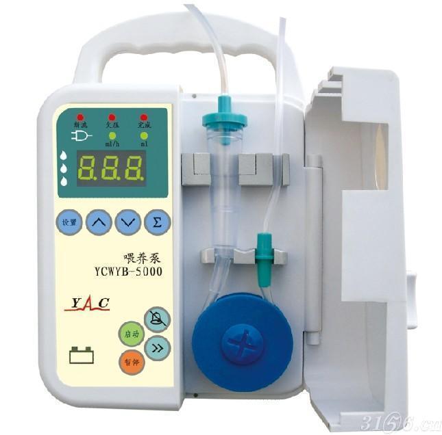 营养泵专用泵管