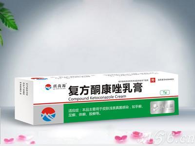 复方酮康唑乳膏招商