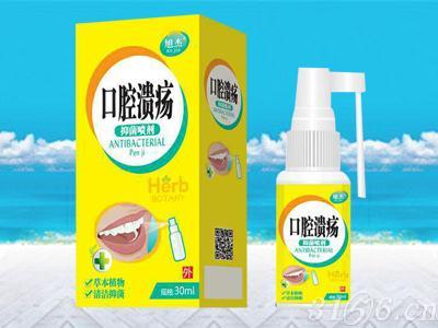 口腔溃疡抑菌喷剂