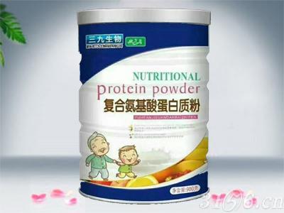 三九-复合氨基酸蛋白质粉