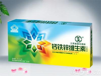 钙铁锌维生素口服液