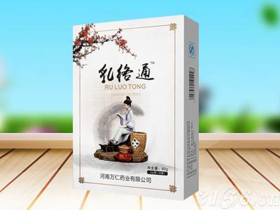 河南萬仁藥業有限公司