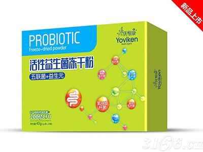 活性益生菌凍干粉