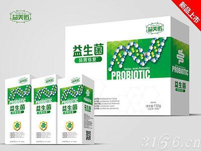活性益生菌冻干粉