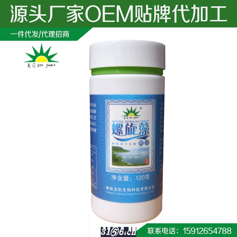 森冠螺旋藻片(120克/瓶)