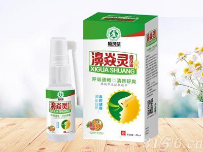 濞焱灵西瓜霜喷剂