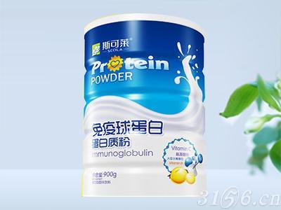 藍鉆蛋白質粉-免疫球蛋白