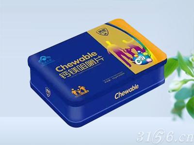 钙镁咀嚼片(铁盒)