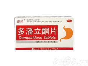 多潘立酮片(爱邦)