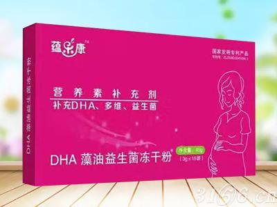 (蕴乐康)DHA藻油益生菌冻干粉