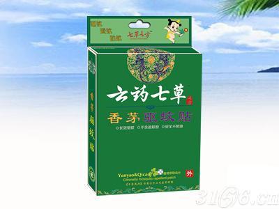 云药七草-香茅驱蚊贴